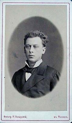 Александр Павлович Ленский, сводный брат Федорова