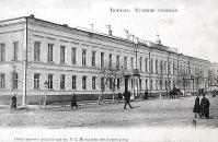 Здание Тамбовской гимназии, где учился Федоров