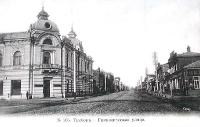 Тамбов. Гимназическая улица