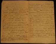 Рукописи :: Смысл и цель жизни. Разворот